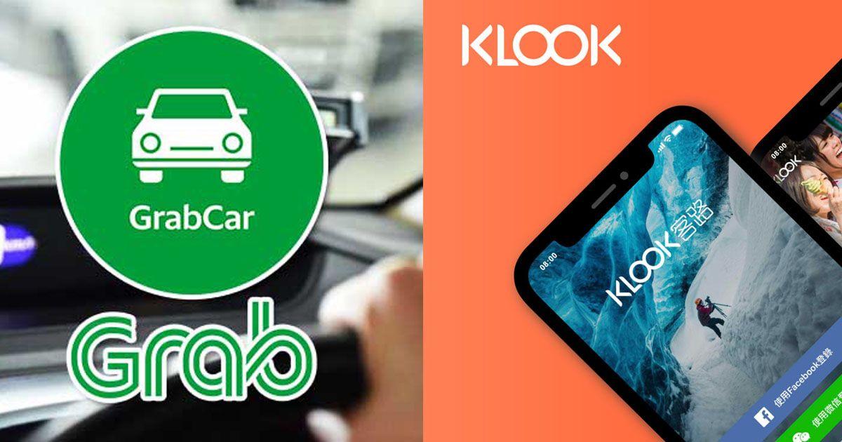 Klook+Grab輕鬆玩越南